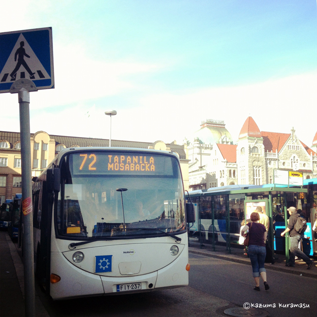 120815 bus.jpg