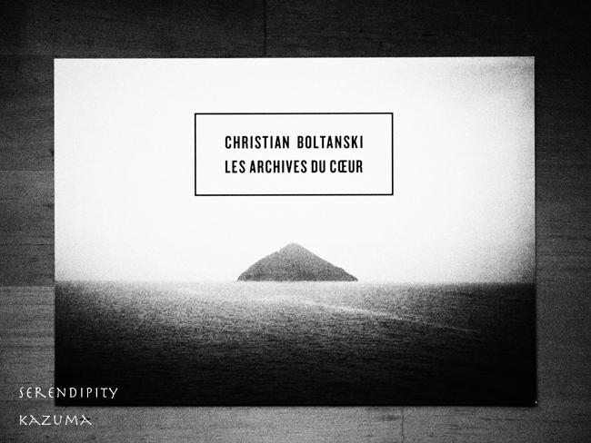 Christian Boltanski.jpg
