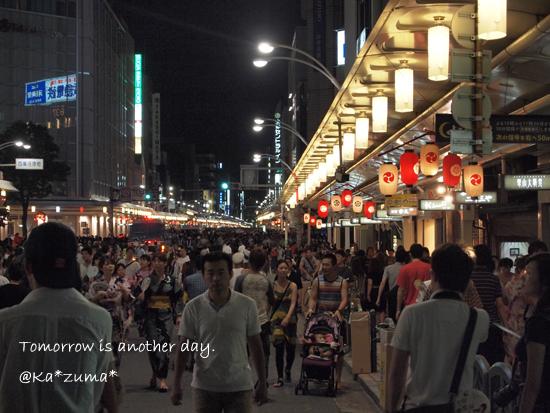 shijokawaramachi2.jpg